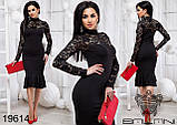Платье женское гипюр нарядное вечернее выпускное купить 42 44 46 48 50 52  Р, фото 7