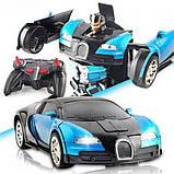 Машинка трансформер Bugatti Robot Car Size 1:12 - Синяя, фото 2