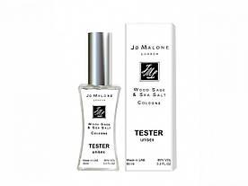 Jo Malone Wood Sage and Sea Salt - Tester 60ml #B/E