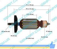 Якорь (ротор) на фрезер Фиолент МФ3-1100Э
