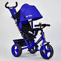 Детский Велосипед трехколесный 5700 - 4560 СИНИЙ