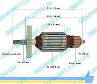 Якорь (ротор)  для цепной пилы ИНТЕРСКОЛ ПЦ-16 Т-01