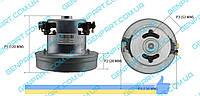 Двигатель для пылесоса LG  YDC01-20A