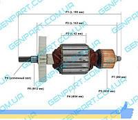 Якорь для цепной пилы Craft-tec  EKS 2100
