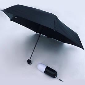 Мини-зонт в капсуле Capsule Umbrella mini black R204004