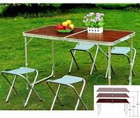 Туристический складной стол со стульями для пикника, рыбалки + 4 стула 120*60 см