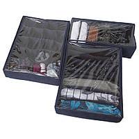 Набор органайзеров для нижнего белья с крышками 3 шт ORGANIZE Jns003-Kr джинс