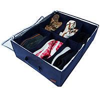 Органайзер для обуви на 6 пар ORGANIZE Jns-O-6 джинс