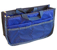 Органайзер для сумки ORGANIZE B003 синий