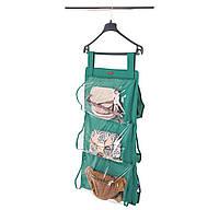 Подвесной органайзер для хранения сумок S ORGANIZE HBag-S лазурь
