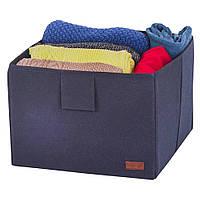 Ящик-органайзер для хранения вещей L ORGANIZE HY-L синий, фото 1