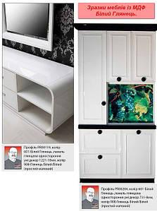Образцы мебели из МДФ плиты для гостинной, спальни, прихожей,кухни. Стр.1