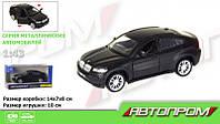 Машина металл 3201GF-B (72шт/2) откр.двери,батар.,свет,звук в кор.18*9*9см арт.3201GF-B #B/E