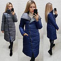 Куртка женская двухсторонняя осень-весна, темно-синий+серый