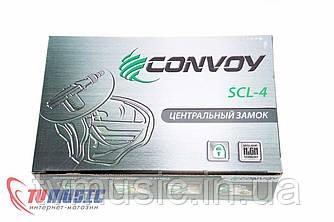 Центральный замок Convoy SCL-4