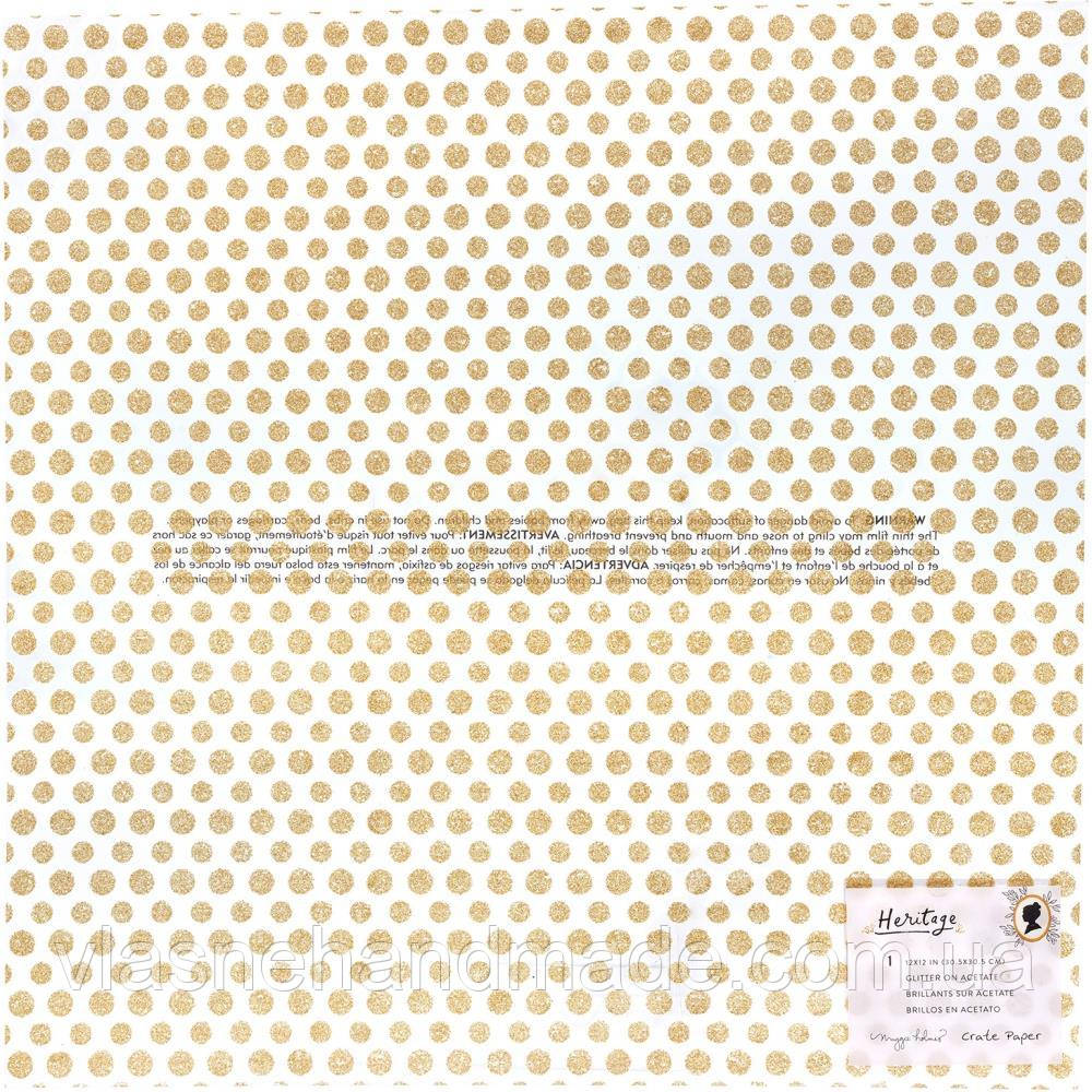 Ацетат з глітером - Gratitude - Heritage - Maggie Holmes - 30x30