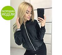 """Легкая женская куртка-ветровка """"Oxy""""  Распродажа"""