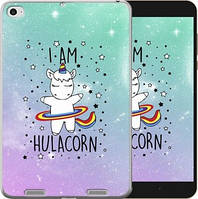 Чехол EndorPhone на Xiaomi Mi Pad 2 Im hulacorn (3976u-313)