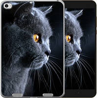 Чехол EndorPhone на Xiaomi Mi Pad 2 Красивый кот (3038u-313)