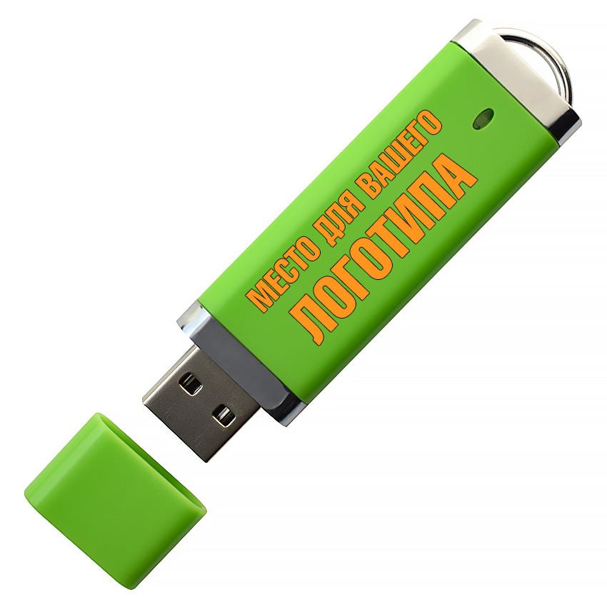USB флеш-накопитель, 4ГБ, зеленый цвет (0707-5 4ГБ)