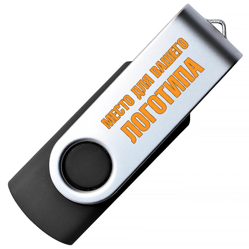 USB флеш-накопитель, 8ГБ, черный цвет (0801-3 8ГБ)