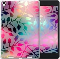 Чехол EndorPhone на Xiaomi Mi Pad Листья (2235u-361)