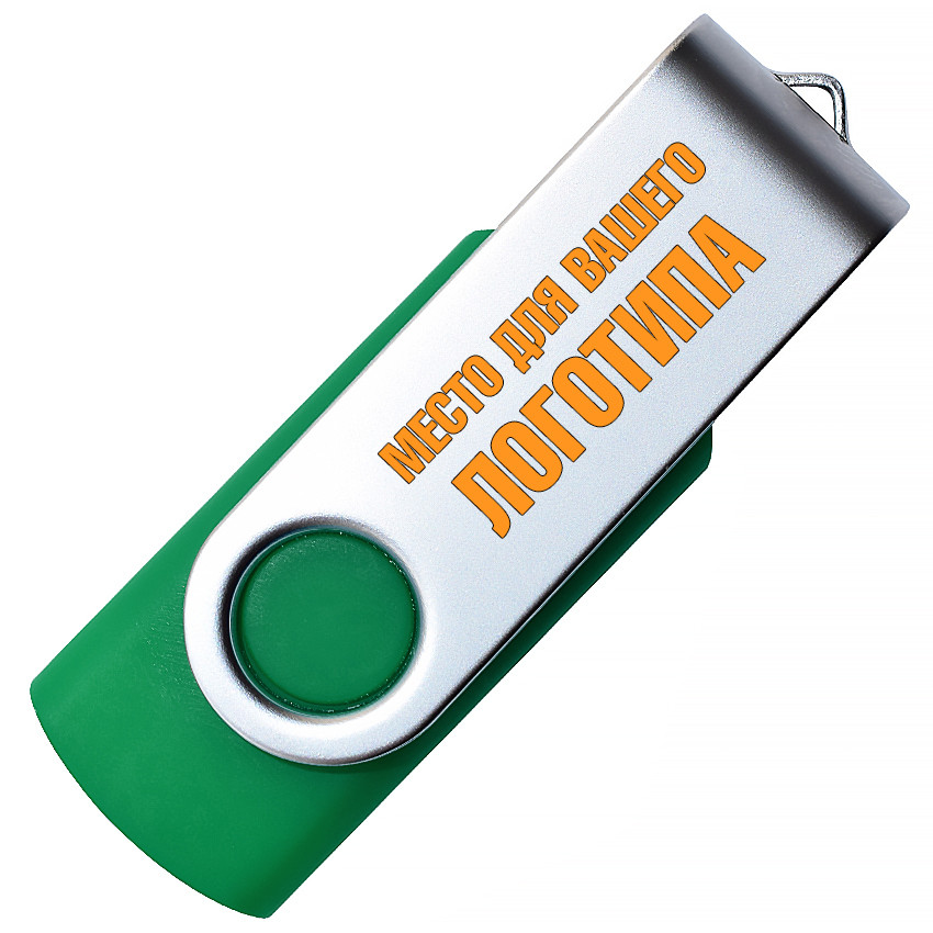 USB флеш-накопитель, 32ГБ, зеленый цвет (0801-7 32ГБ)