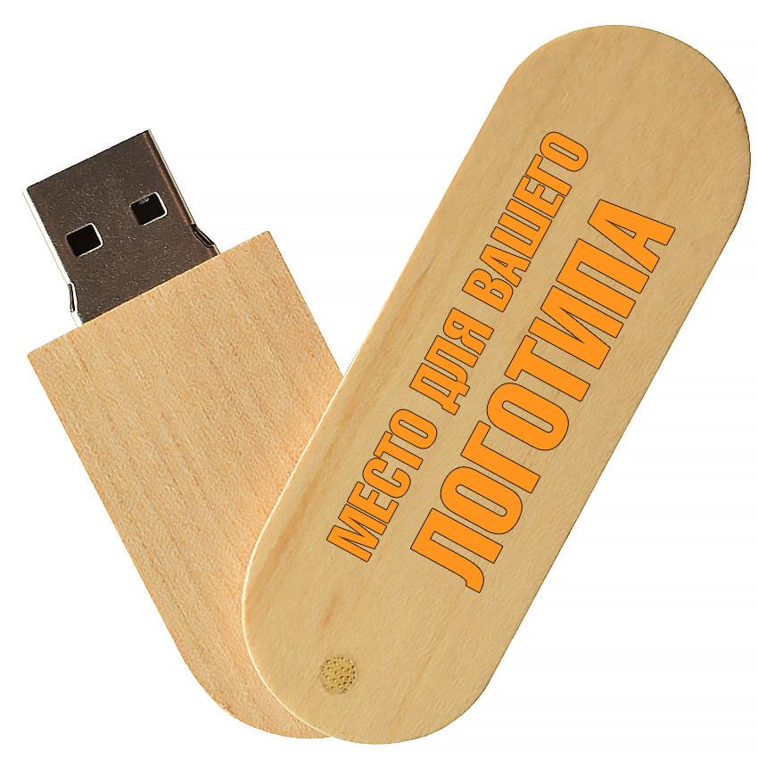 Деревянный USB флеш-накопитель, 16ГБ, бежевый цвет (0201-1 16ГБ)