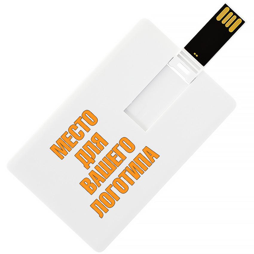 USB флеш-накопитель в виде кредитной карты, 16ГБ, белый цвет (1012 16ГБ)