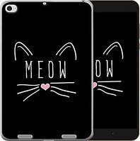 Чехол EndorPhone на Xiaomi Mi Pad 2 Kitty (3677u-313)