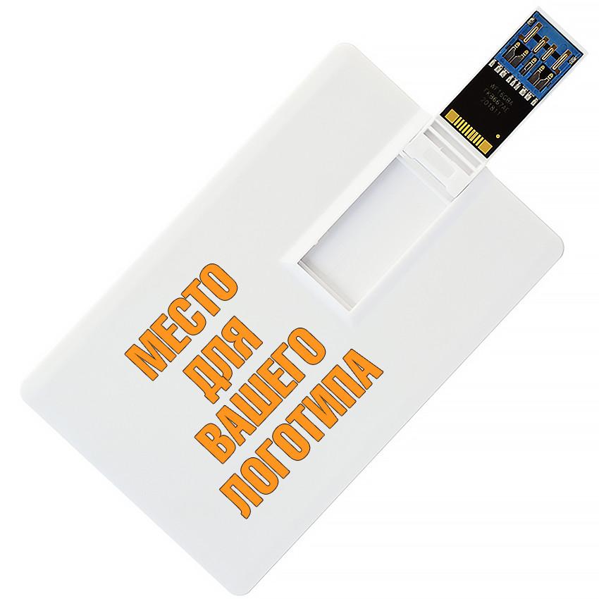 USB 3.0 флеш-накопитель в виде кредитной карты, 64ГБ, белый цвет (1012 USB3.0 64ГБ)