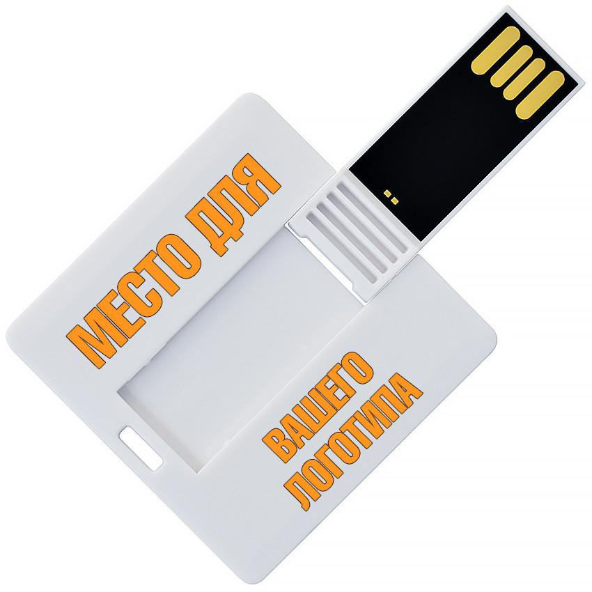 USB флеш-накопитель в виде карты Квадратная, 16ГБ, белый цвет (1032 16ГБ)