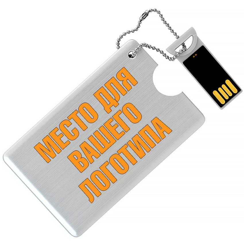 Металлический USB флеш-накопитель в виде кредитной карты, 16ГБ, серый цвет (1029 16ГБ)
