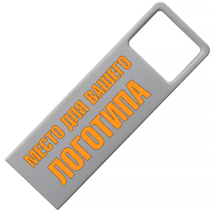 Металлический USB флеш-накопитель, 32ГБ, серебристый цвет (0496-1 32ГБ)