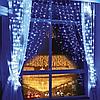Гирлянда занавес штора-водопад 2 х 1.5 м 280 led  8 режимов постоянное свечение, фото 5