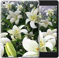 Чехол EndorPhone на Xiaomi Mi Pad Белые лилии (2686u-361)