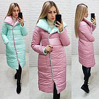 Куртка женская двухсторонняя осень-весна, розовый+мята