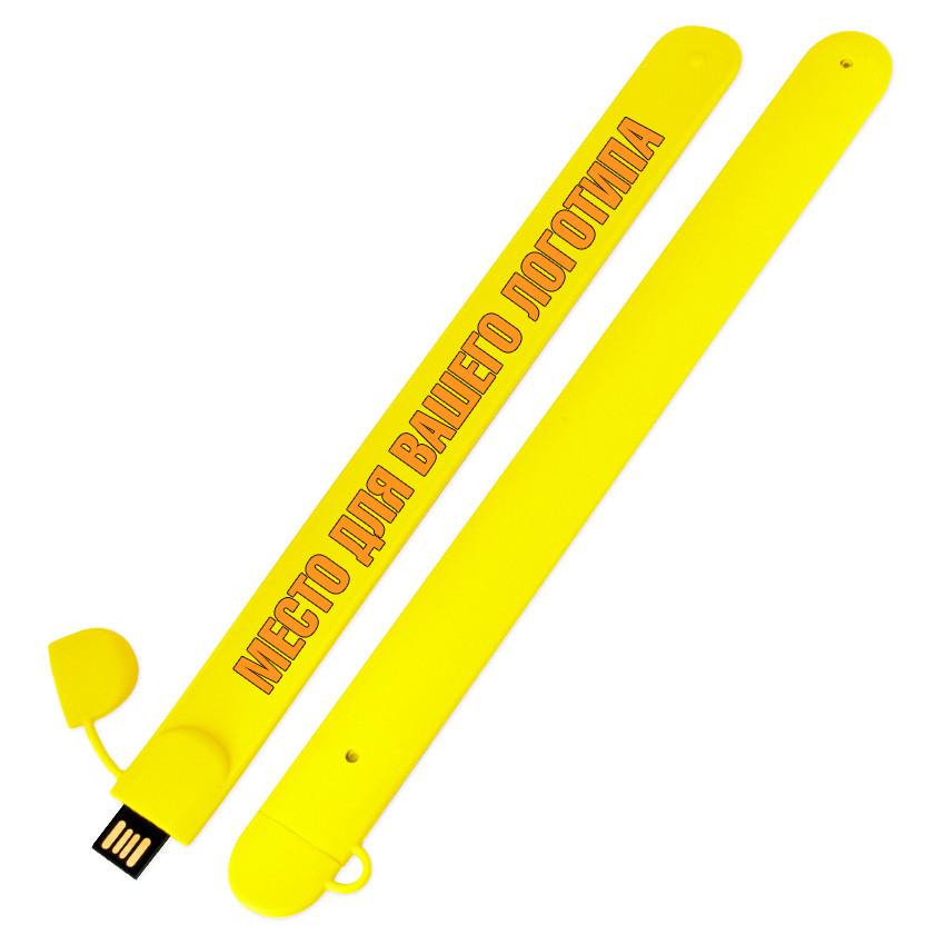 Силиконовый USB флеш-накопитель Браслет, 32ГБ, желтый цвет (0993-7 32ГБ)