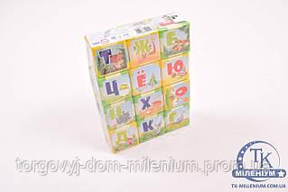 Азбука на кубиках 12шт (Русский язык) 511