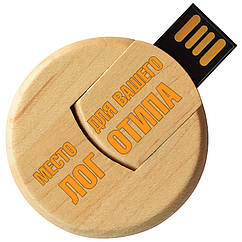 Деревянный USB флеш-накопитель, 4ГБ, бежевый цвет (0247 4ГБ)