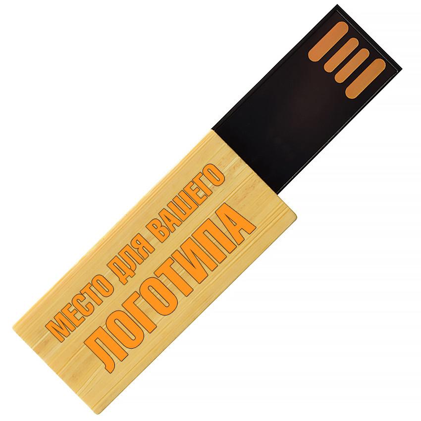Деревянный USB флеш-накопитель, 32ГБ, бежевый цвет (0253-1 32ГБ)