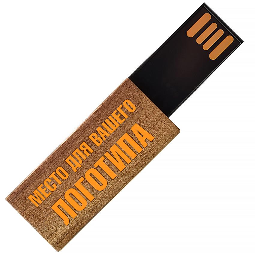 Деревянный USB флеш-накопитель, 4ГБ, коричневый цвет (0253-2 4ГБ)