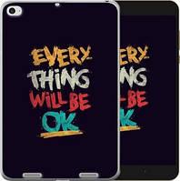 Чехол EndorPhone на Xiaomi Mi Pad 2 Все будет хорошо (4068u-313)