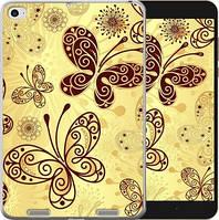 Чехол EndorPhone на Xiaomi Mi Pad 2 Красивые бабочки (4170u-313)