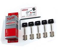 """Сisa ключи - Комплект длинных ключей для перекодирования """"New Cambio"""" 06.520.61.1, (5 длинных ключей)"""