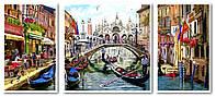 Картины по номерам 50х120 см. Триптих Венеция во всей красе, фото 1