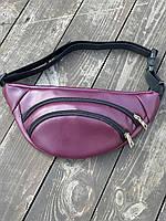 Сумка поясная 2PSx9 фиолет глянцевая, фото 1