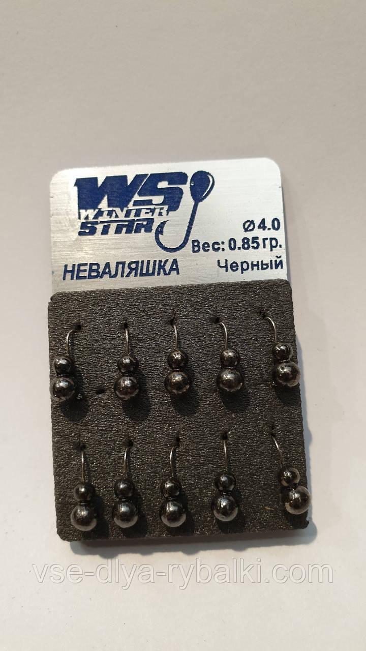 Мормышка вольфрамовая Winter Star(неваляшка 141 040)