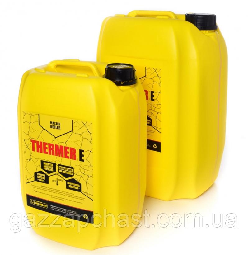 Незамерзающая жидкость для систеи отолпения на основе этиленгликоля THERMER® E 10 л, MBTE10
