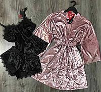 Розовый велюровый халат+черная пижама-комплект тройка.
